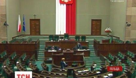 Польський парламент ухвалив резолюцію щодо подій Другої світової та російської агресії проти України
