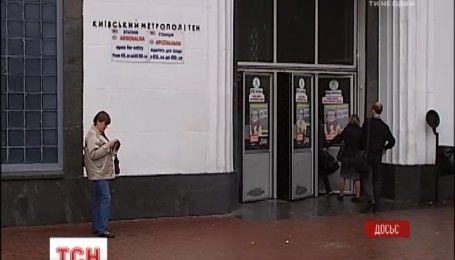 В Киеве возобновили движение в метро