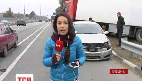 На під'їзді до Києва сталася масштабна ДТП