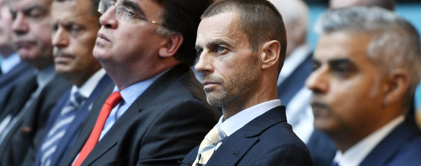 Президент УЄФА очікує побачити свято футболу під час фіналу Ліги чемпіонів у Києві