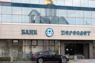 """Банк Російської православної церкви може """"луснути"""""""