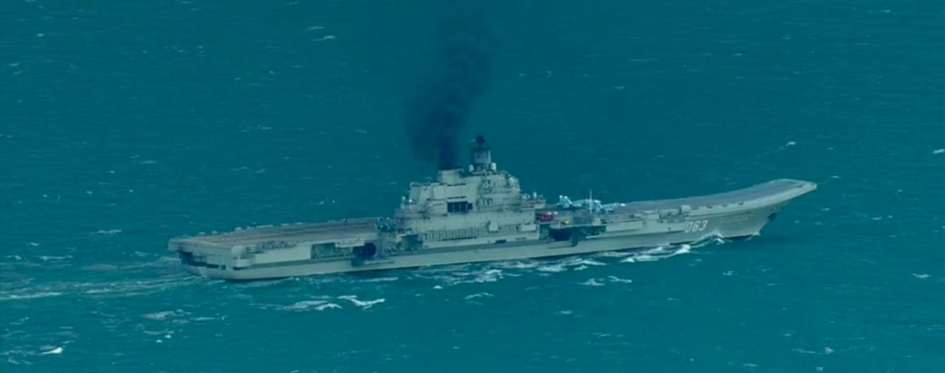 Російські військові кораблі помітили поблизу Великої Британії
