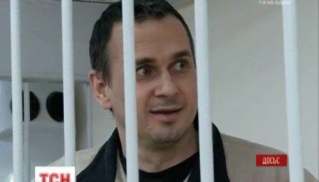 Росія відповіла на запит України щодо екстрадиції Олександра Кольченка та Олега Сенцова