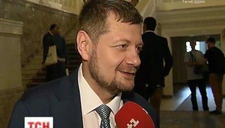 Скандальный радикал Игорь Мосийчук женился на младшей на 10 лет лейтенанту полиции