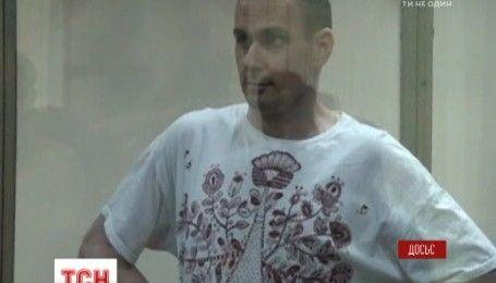 Заключенного в России Олега Сенцова перевели в штрафной изолятор
