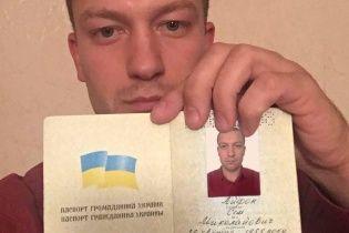 """Заради безкоштовних iPhone 7 двоє українців змінили свої імена на """"Айфон Сім"""""""