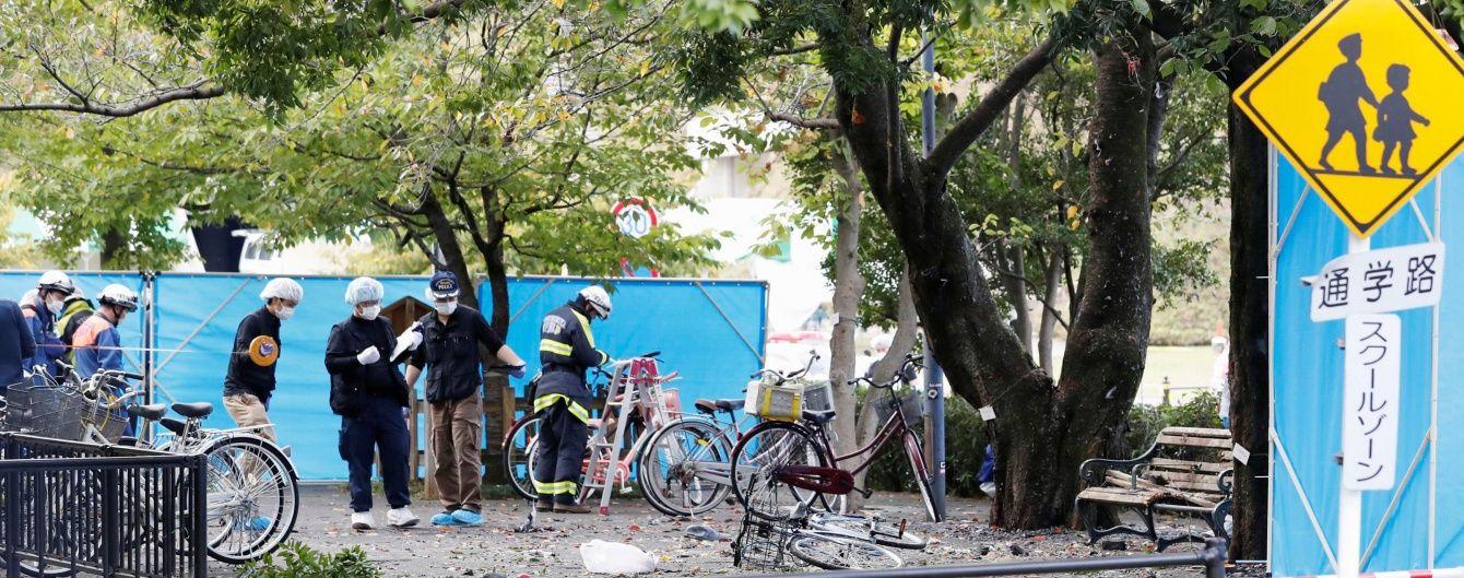 Вибух в японському парку вчинив 72-річний самогубець