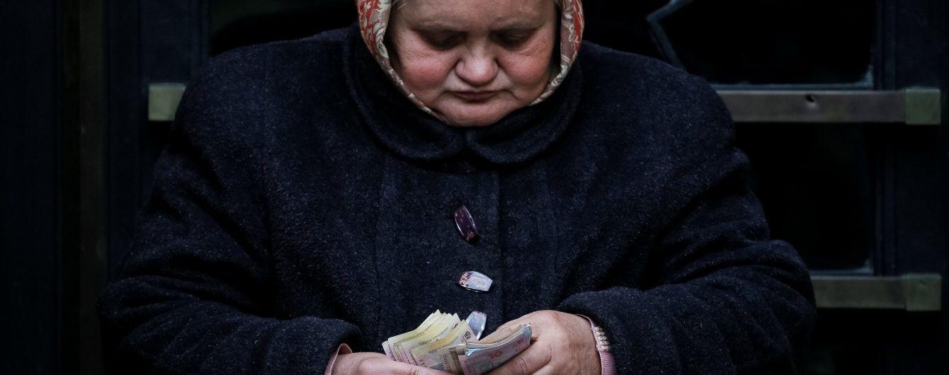 В Україні змінять принцип оформлення пенсій  – Розенко