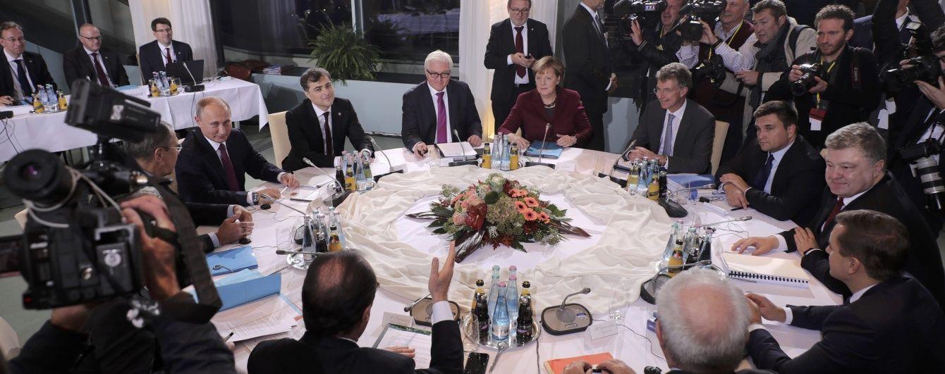 """Госдеп: США не исключают варианта присоединения к """"нормандскому формату"""""""