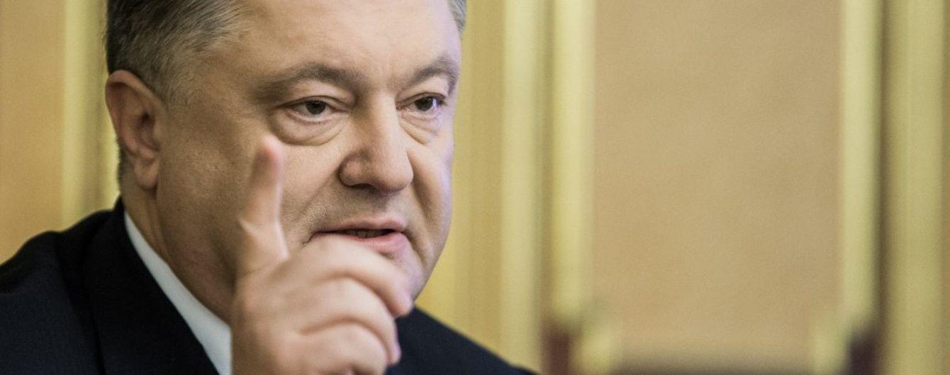 """Порошенко назвав головний успіх """"нормандської"""" зустрічі в Берліні щодо Донбасу"""