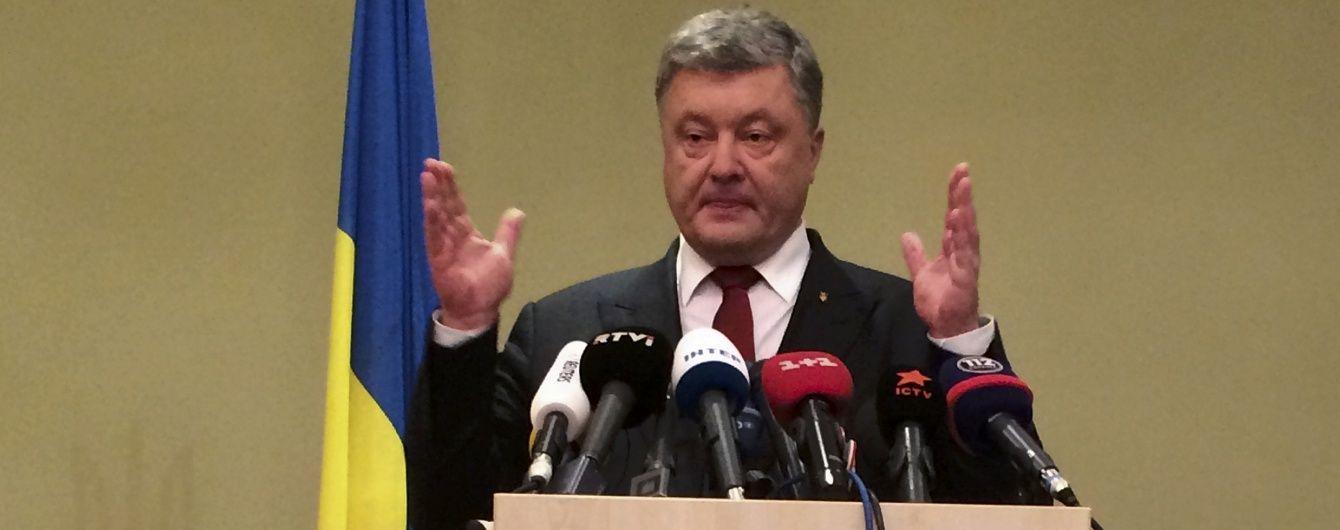 Якщо Росія не виконає Мінські домовленості, ЄС продовжить і посилить санкції – Порошенко