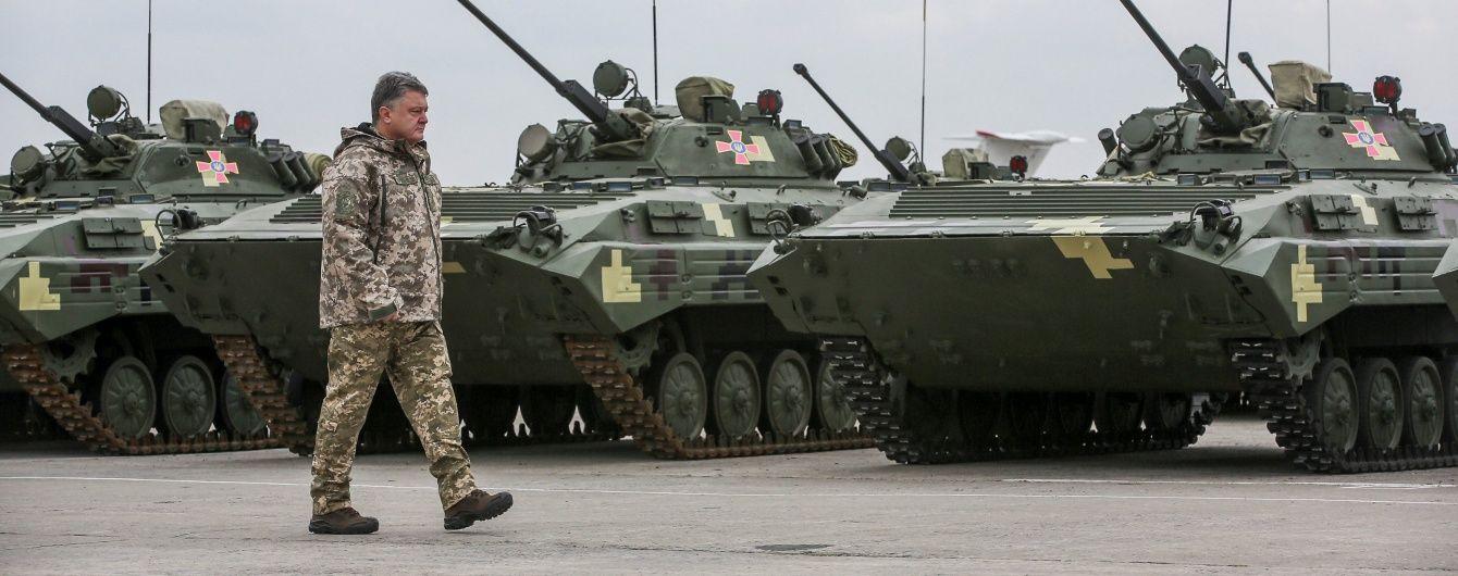 Війна і відмова від окупованих територій: Порошенко назвав дві альтернативи Мінським домовленостям