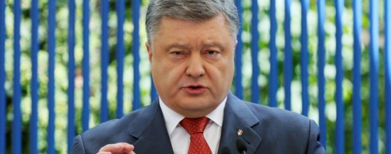 """Порошенко ветував один із """"євроінтеграційних законів"""""""