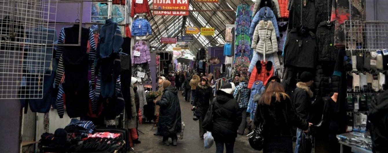 Фахівці назвали причини здорожчання одягу та взуття в Україні