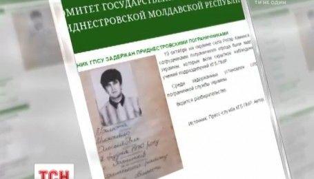 У Придністров'ї затримали шістьох громадян України