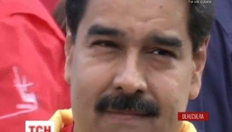 В Венесуэле парламент требует судить президента