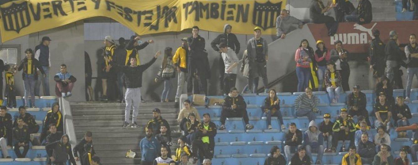 В Уругваї перервали футбольний матч через перестрілку на стадіоні
