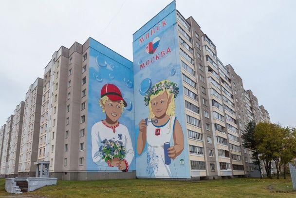 У Мінську невідомі домалювали колючий дріт на муралі про дружбу РФ і Білорусі