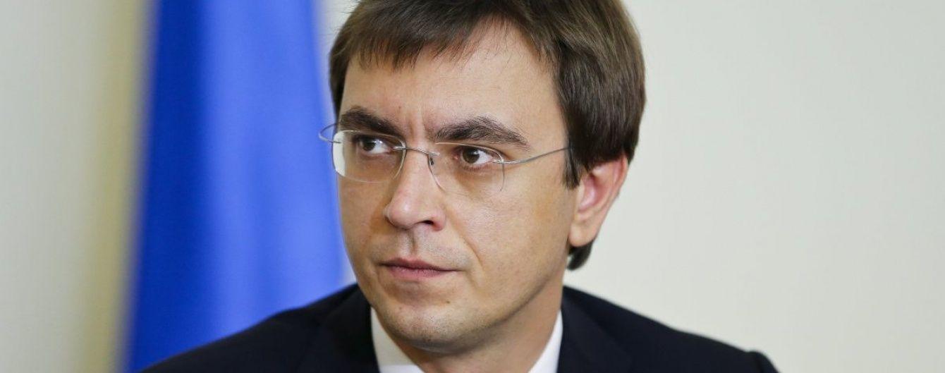 """Безумные игрушки"": министр Омелян назвал абсурдом слухи о покупке Maybach"