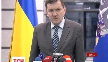 Ради дела Януковича в Генпрокуратуре создали новое подразделение