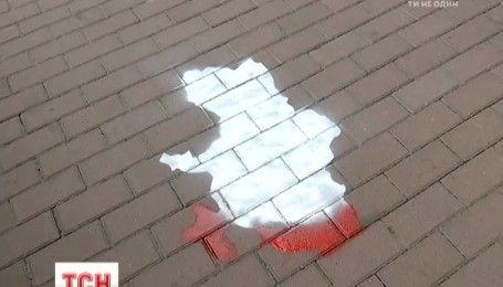 Украинская молодежь нарисовала карту Украины под посольством Королевства Нидерландов