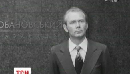 """На кинофестивале """"Молодость"""" презентуют документальный фильм о Валерии Лобановском"""