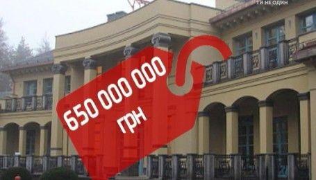 Роскошные апартаменты, дома и дворцы друзей Януковича