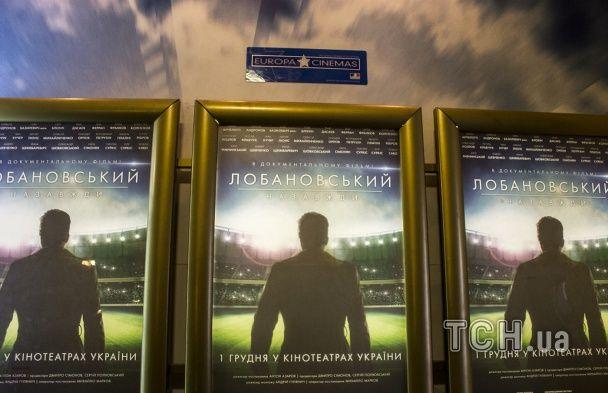 Шевченко та Анчелотті розкажуть про Лобановського: у Києві представляють фільм про футбольну легенду