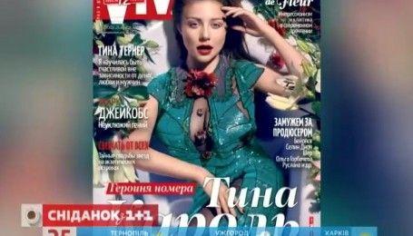Журнал Viva посвятил свой юбилейный номер певице Тине Кароль