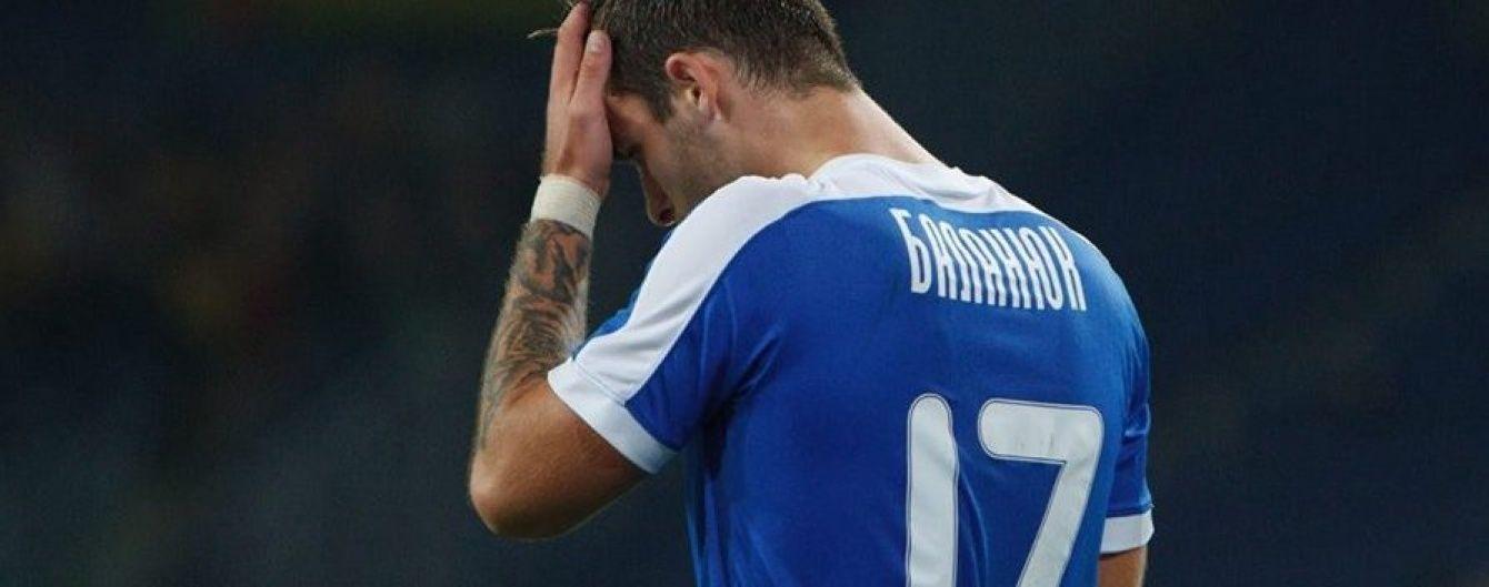 """Офіційно. """"Дніпро"""" позбавили 6 очок у чемпіонаті України"""
