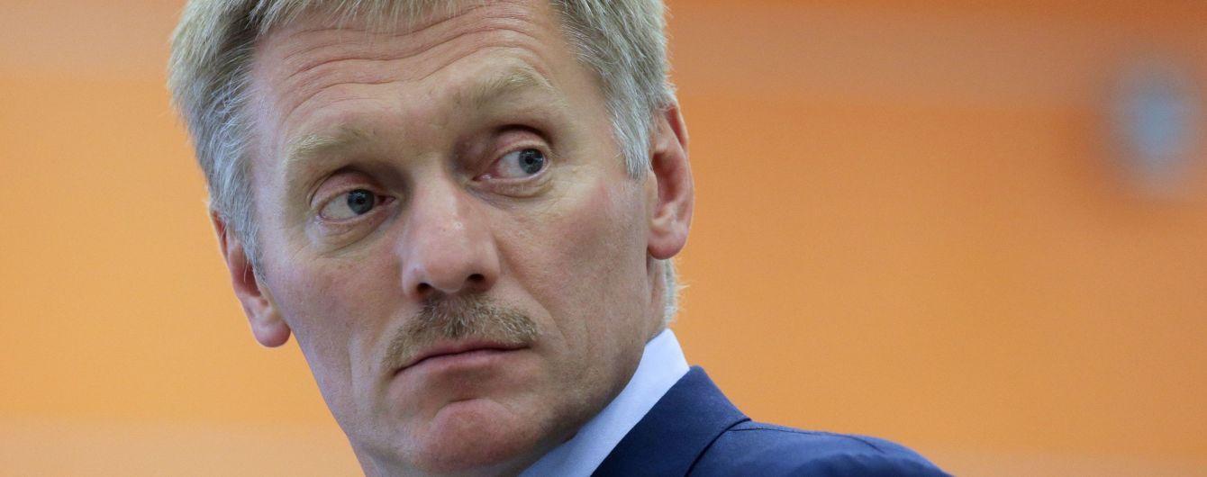 В Кремле не поддержали идею Аксенова превратить Россию в монархию