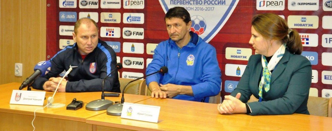 Російський тренер провів найбільш нецензурний розбір гри у футболі