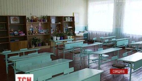 Ученики и студенты СумГПУ пошли на вынужденные каникулы из-за холода в помещениях