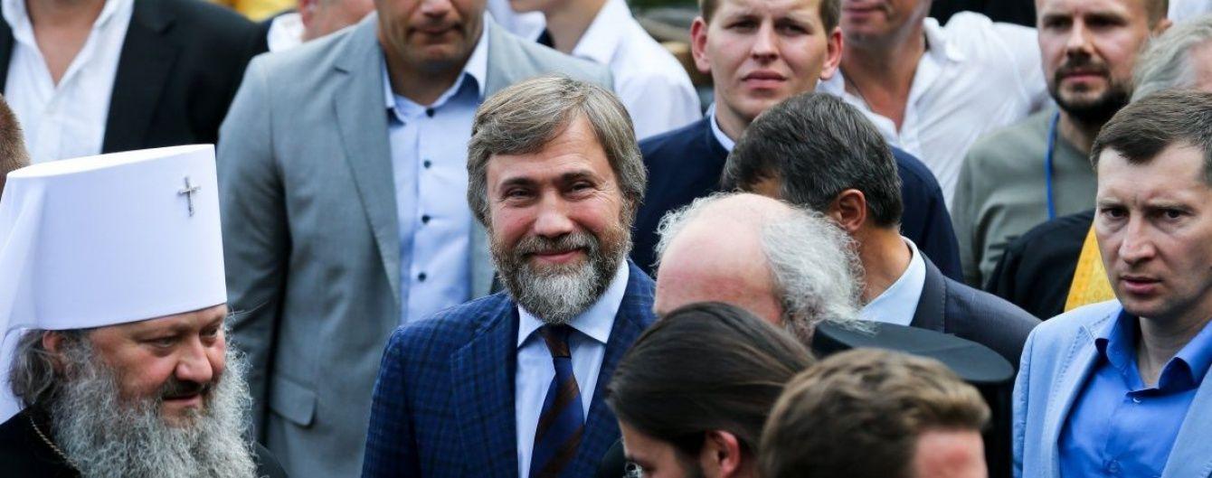 Регламентний комітет Ради подання ГПУ на Новинського розгляне 16 листопада