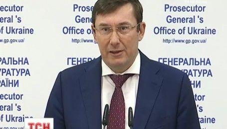 Реформа в ГПУ: навіщо в Сергія Горбатюка забрали розслідування злочинів Януковича