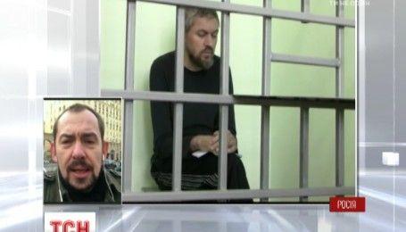 У Росії розглянуть апеляцію на вирок Клиху та Карпюку