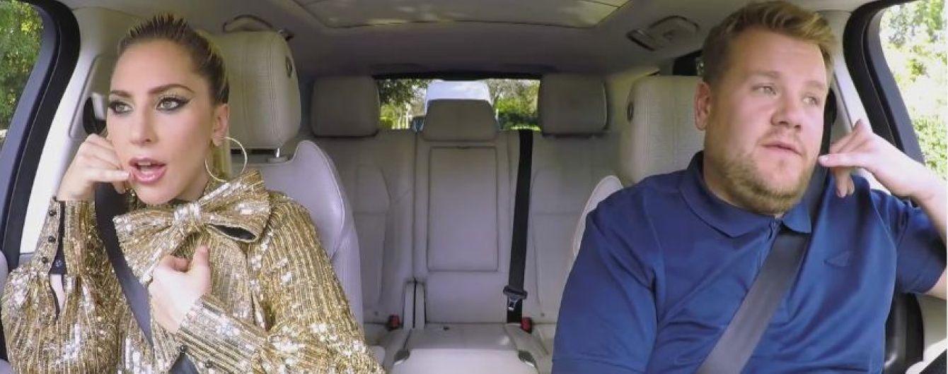 Матюки, експресія та блискітки: епатажна Леді Гага заспівала в автокараоке