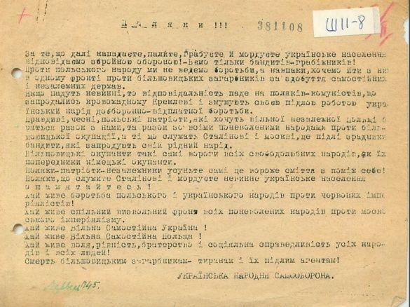 звернення української самооборони до поляків
