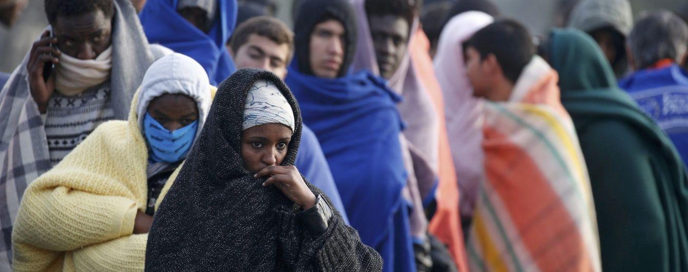 Международную организацию по миграции впервые за почти 50 лет возглавил не представитель США
