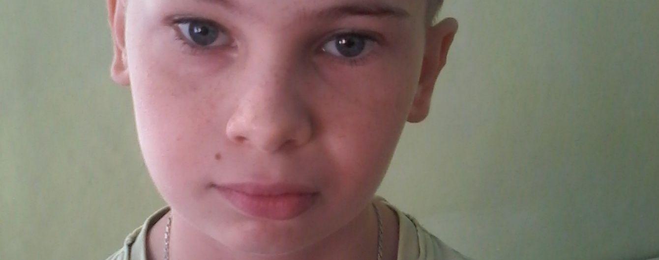 Допоможіть одужати 10-річному Вадиму