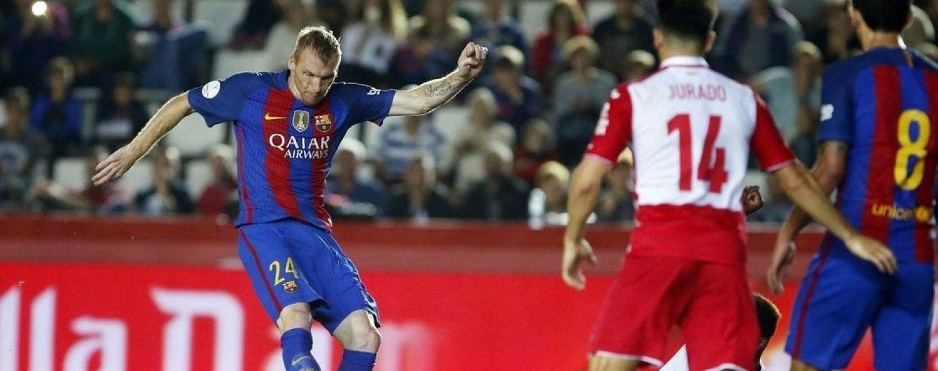 """""""Барселона"""" потерпає від травм. Основний захисник каталонців вилетів на три тижні"""