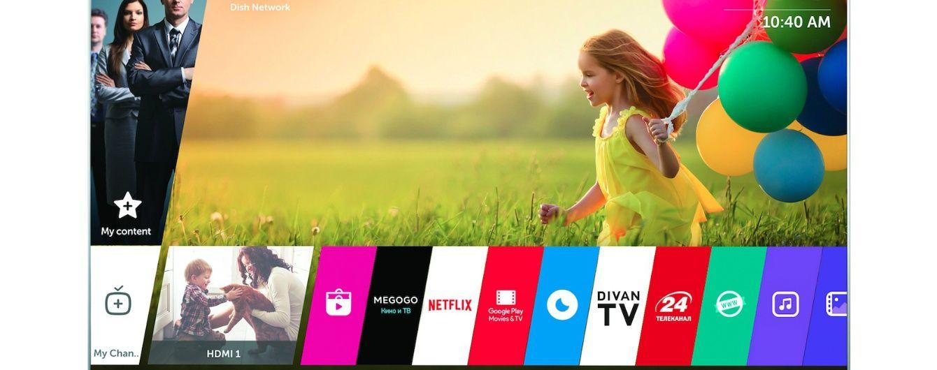COMFY: технологія ULTRA HD завойовує масовий ринок