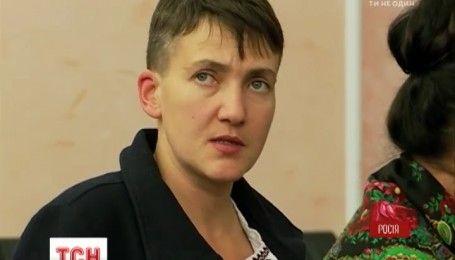Надія Савченко приїхала до Москви на засідання у справі Станіслава Клиха та Миколи Карпюка