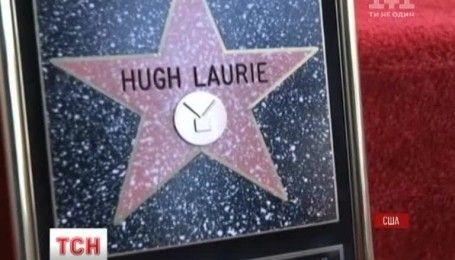 На Аллее Славы открыли именную звезду британскому актеру Хью Лори
