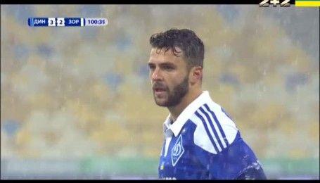 Динамо - Зоря - 4:2. Відео голу Мораеса з пенальті