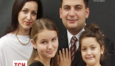 Володимир Гройсман оприлюднив свою е-декларацію