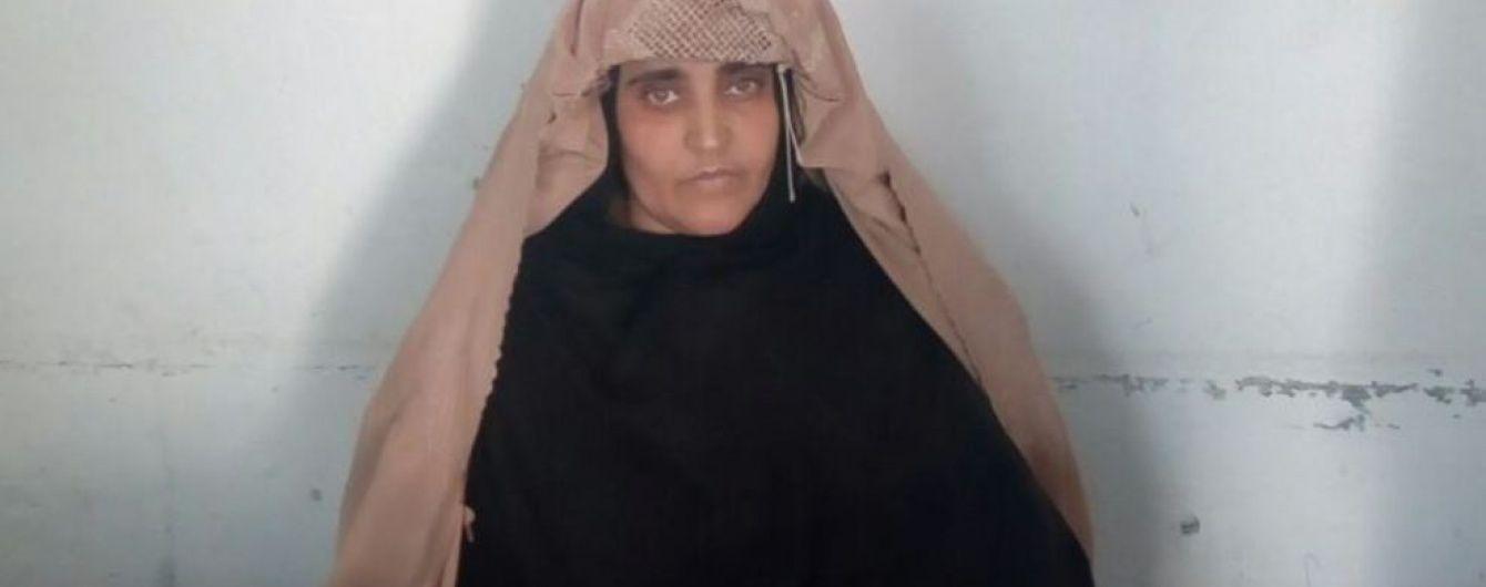 """У Пакистані заарештували """"дівчину з обкладинки"""" National Geographic"""