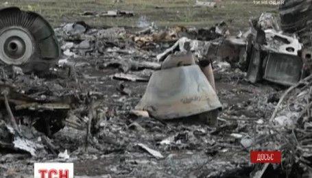 Росія передала Нідерландам радіолокаційні дані щодо збитого над Україною Boeing
