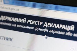 Стало известно, когда начнется проверка е-деклараций топ-чиновников