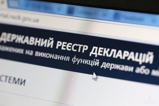 С нового года е-декларации будут заполнять директора школ и вузов